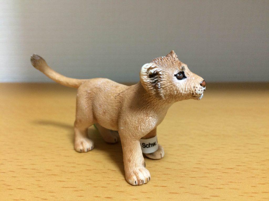 lion-yoko