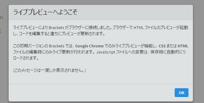 brackets-10