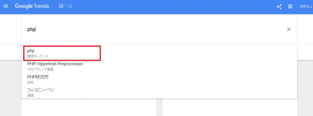 google-trends-02