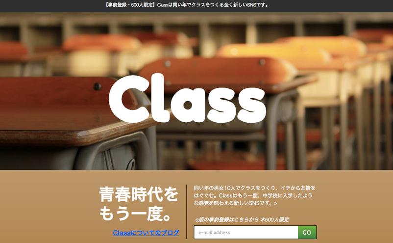 web_service-cla-ss-me