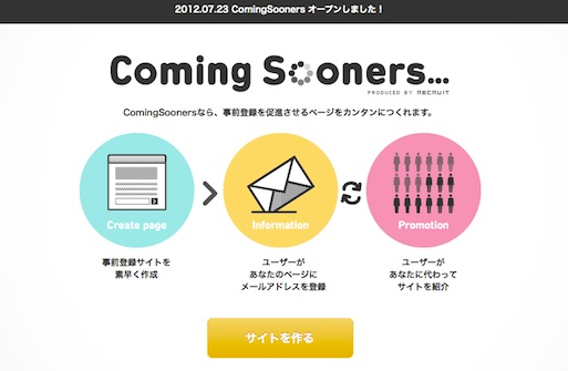 web_service-comming-sonners