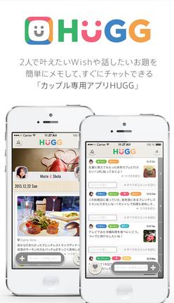 web_service-hugg