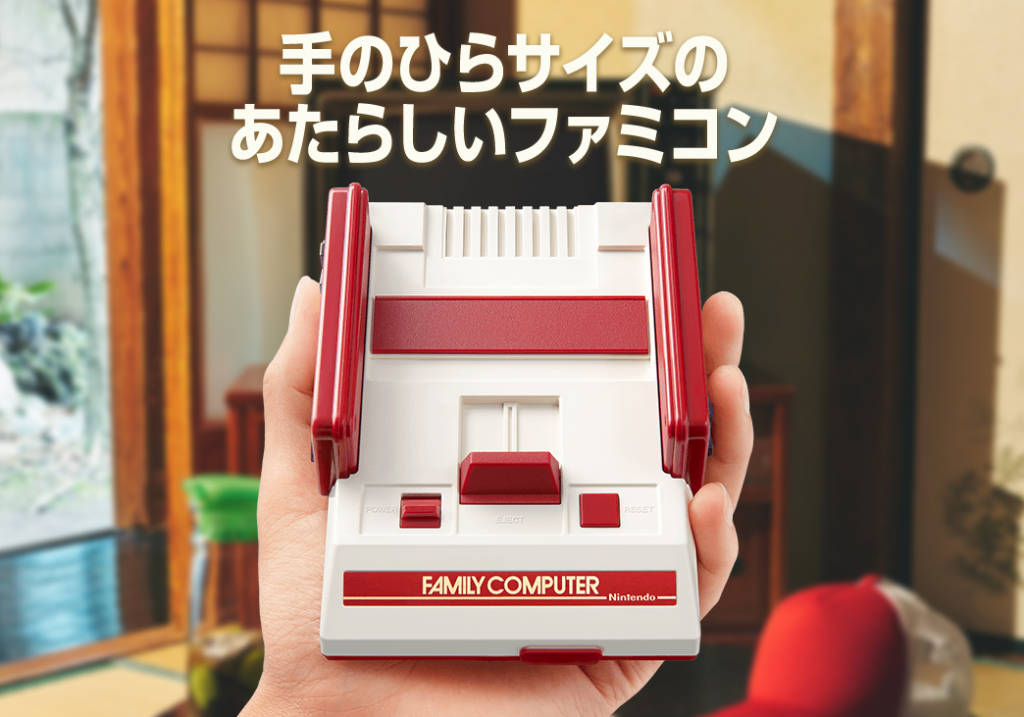 classic-family-computer-01