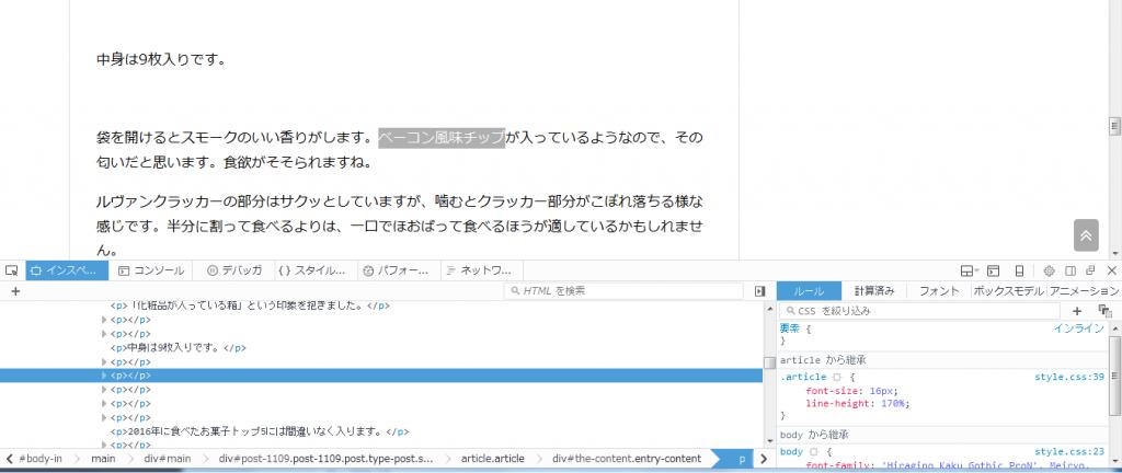 font-check-web-site-04