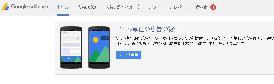google-adsense-02