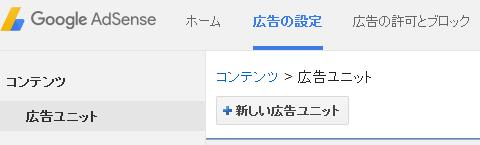 google-adsense-03