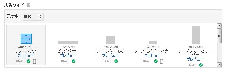 google-adsense-04