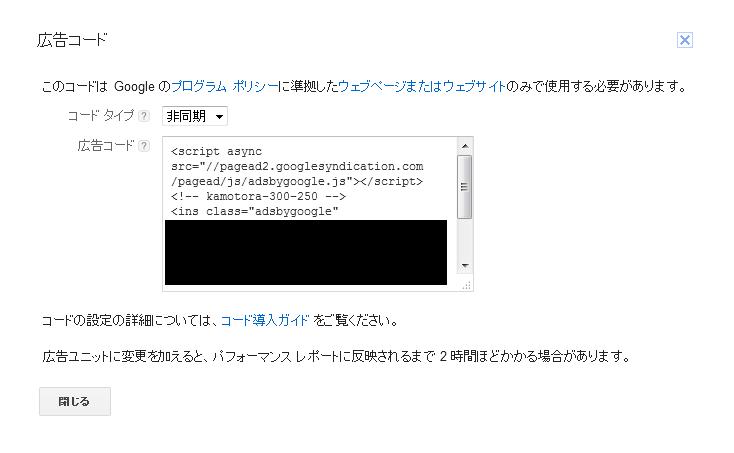 google-adsense-06