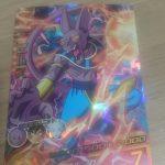 ドラゴンボールヒーローズのカードをまた購入!今回は破壊神ビルス!