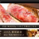 最高級A5ランク黒毛和牛を気軽に楽しめる「鉄板焼 円居-MADOy-」