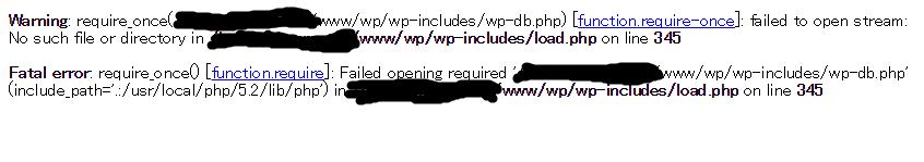 サイトにアクセスできない!