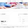 トランセンド(transend)製品を買ったなら無期限保証(永久保証)の登録をしよう