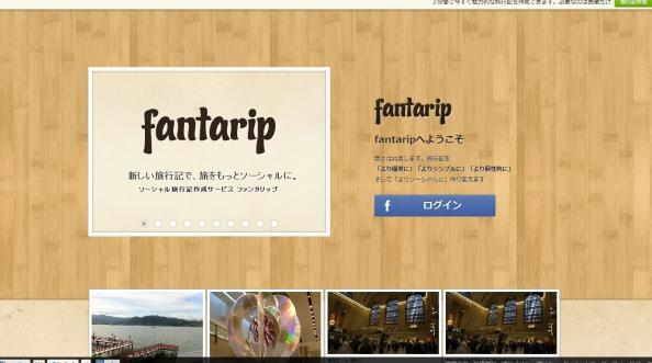 web_service-fantarip