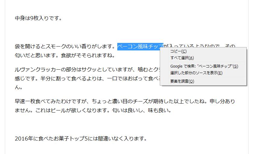 font-check-web-site-02