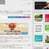 日本語のフリーフォント219種類のまとめ -商用サイトだけでなく紙や同人誌などの利用も明記