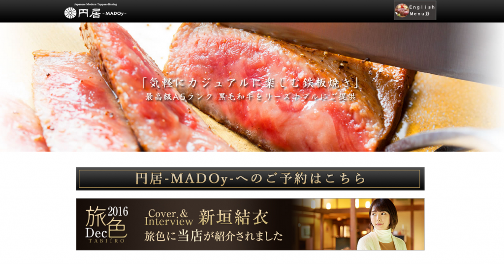 madoy-01