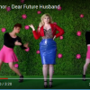 【音楽】Meghan Trainor – Dear Future Husband