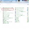 初期化済みのLet's note CF-SX3を中古で購入し、Windows Updateにかかる時間をはかってみた!