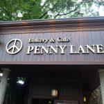 那須高原に行くなら行きたいパンの名店ペニーレイン