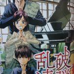 週刊少年ジャンプ6・7合併号に掲載の「乱破連弾」が面白い!連載希望!
